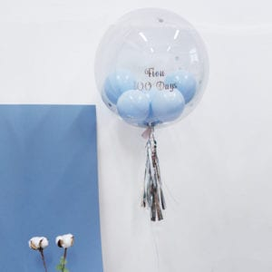 Funlah baby Shower Pastel Blue personalise Balloon